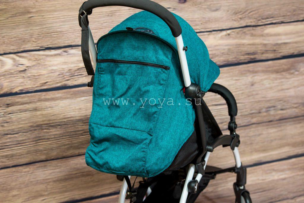 yoya cyan blue