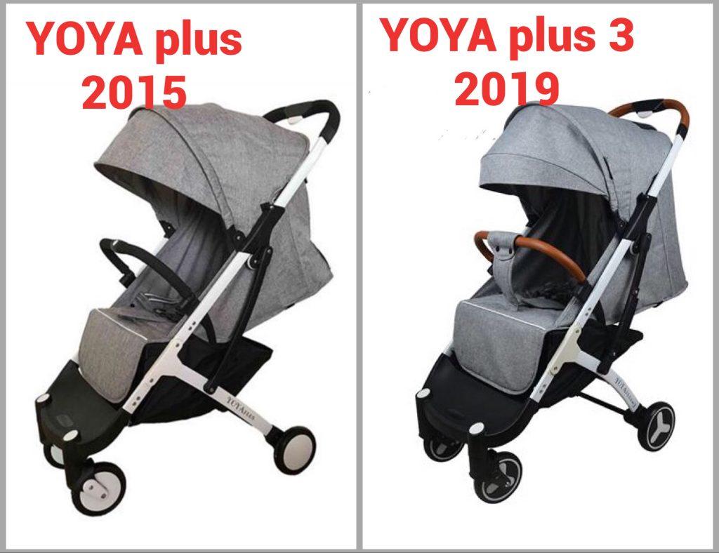 yoya plus 3 купить